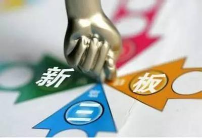 齐鲁银行成首家在新三板发行优先股的银行