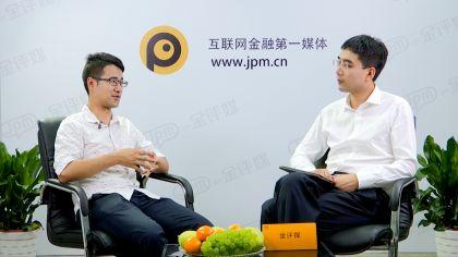 金评媒专访钱保姆副总裁陆培良:监管不明确,联合存管属折中方案