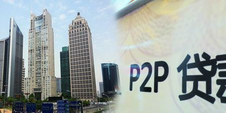 P2P整治影响加剧 全国写字楼空置率攀升至18%