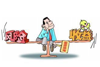 保险资金收益率上半年同比减半 正积极寻找高收益另类资产