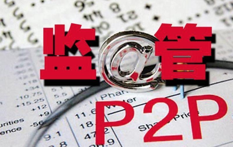 P2P软件市场混乱 模板良莠不齐价格相差几十倍 - 金评媒