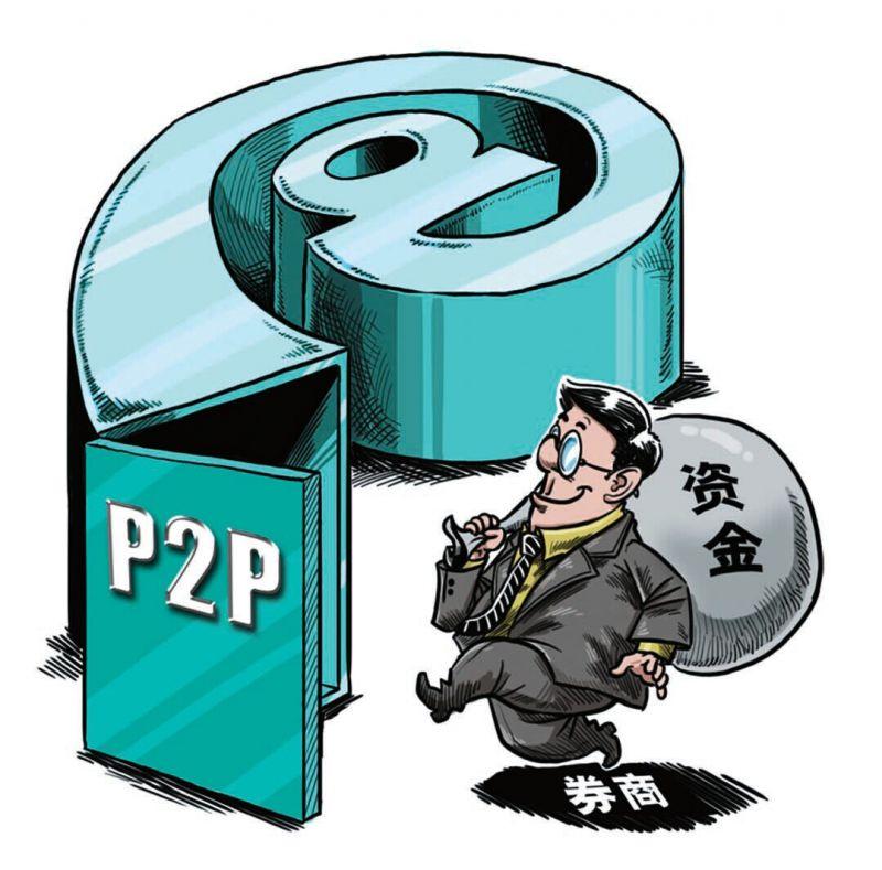 P2P借款人未受惠于利率下降 真正普惠待行业集中度提高 - 金评媒