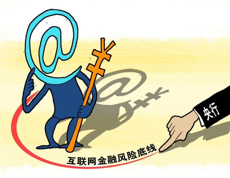 """P2P问题平台年底不断东窗事发 别再迷恋P2P网贷业""""名角"""" - 金评媒"""