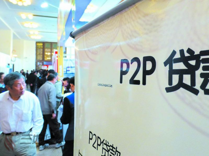 P2P委托第三方支付进行资金托管只是相对安全 - 金评媒
