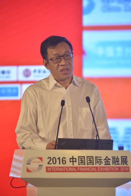中国人民银行党委委员、副行长范一飞.jpg