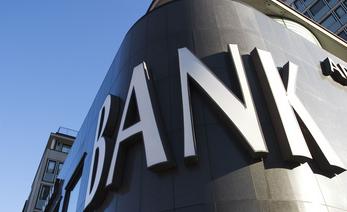 银行存管业务有多难?真相:9月北上广仅1家平台上线