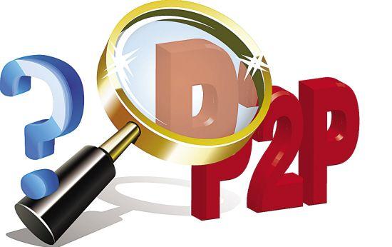 投资P2P,逾期风险该如何应对? - 金评媒