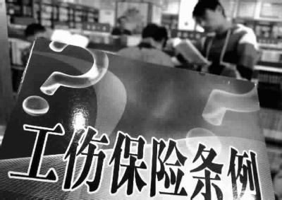 江苏工伤保险新政:单位聚餐发生事故不算工伤 - 金评媒