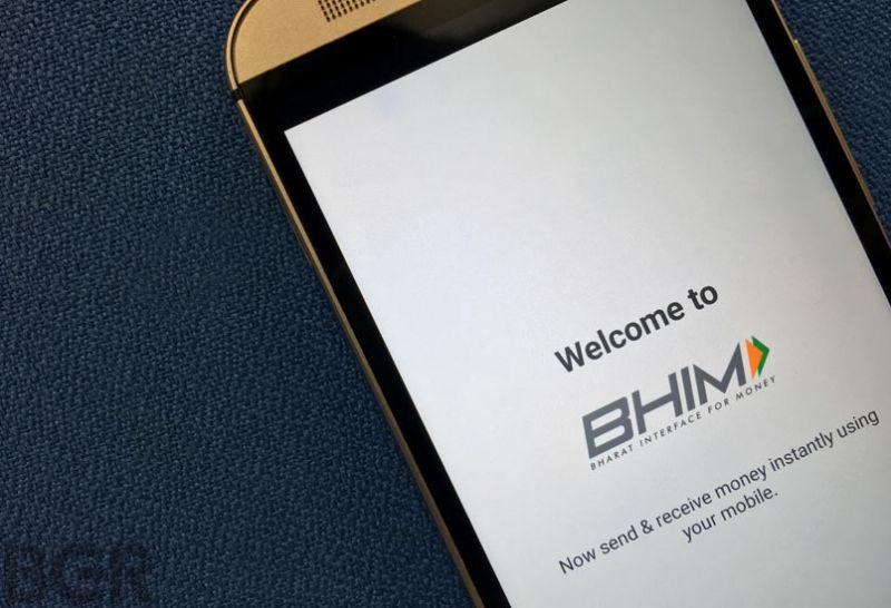 印度政府推出移动钱包BHIM 目前仅支持安卓系统 - 金评媒