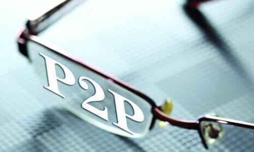 投资人,网贷利率连番下降的P2P你还敢爱吗? - 金评媒