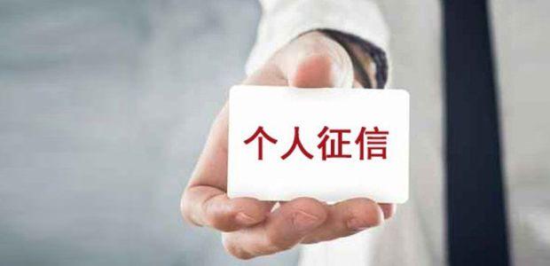 """""""温州跨国公司鼻祖""""登老赖榜首 曾在8国建公司 - 金评媒"""
