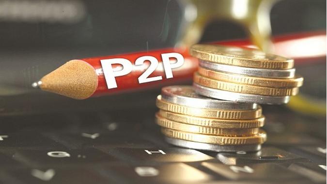为什么你觉得P2P是个坏东西? - 金评媒