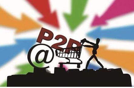 P2P平台跑路?一篇文章帮你解决 - 金评媒
