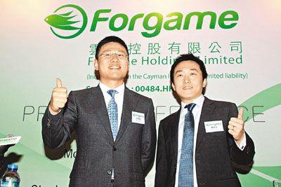游戏业务承压,云游控股成立网络小贷发力互联网金融 - 金评媒