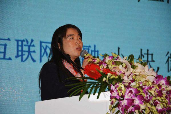 小米副总裁张金玲确认加盟百度 任职百度资本和百度外卖CFO - 金评媒