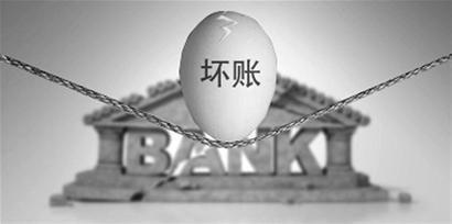 山东首家坏账银行获战略投资者17.27亿投资 - 金评媒