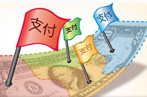 买卖银行卡者5年内暂停其支付账户所有业务 - 金评媒