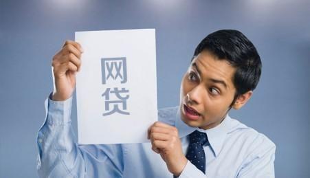 深圳P2P平台尝试转型 - 金评媒