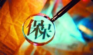 华汇人寿股权纠纷持续3年多 监管函仍未撤销