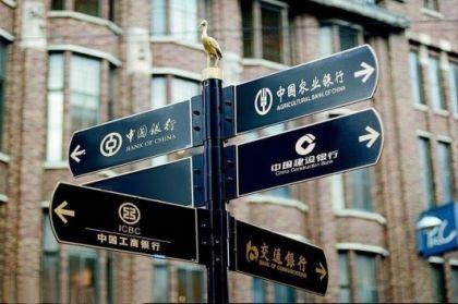 """南京""""李鬼""""银行吸储超4亿元 两名主犯二审获刑"""