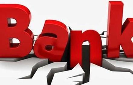 业绩增速放缓 江苏银行不良率持续4年攀升  - 金评媒
