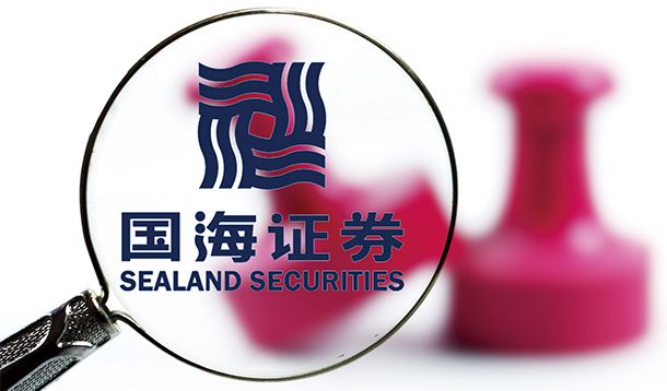 国海证券1月6日起继续停牌 - 金评媒
