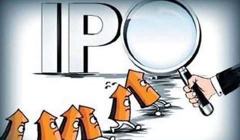 2016年A股IPO数量创5年新高 募资同比下降5.48% - 金评媒