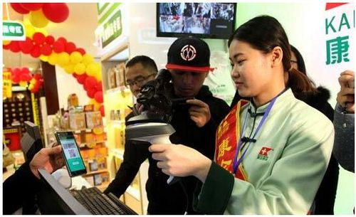 广西药店买药率先实现微信医保支付 - 金评媒