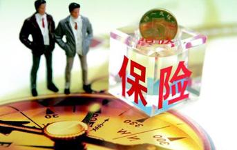 中国人民养老保险公司获保监会批复筹建 - 金评媒