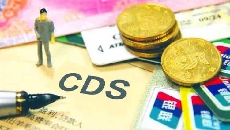 杨立:网贷行业能否效仿击败雷曼和AIG的CDS玩法? - 金评媒