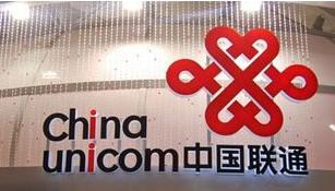 财联社就流量劫持事件正式起诉中国联通 - 金评媒