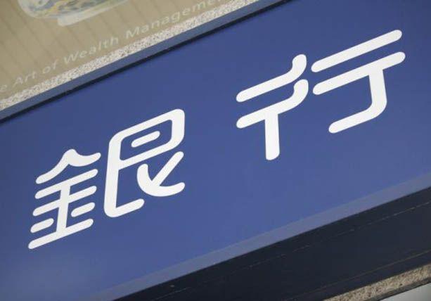 多地银监局集中公布12月末罚单 票据业务占半 - 金评媒