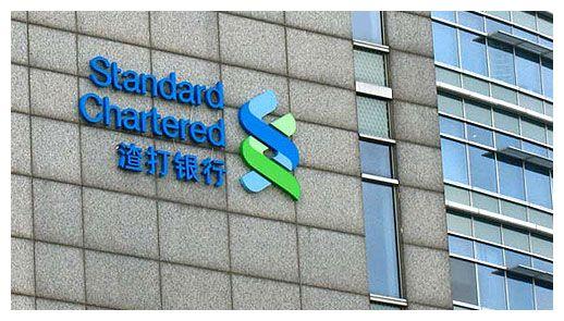 账户28万港币并未不翼而飞,渣打香港正式向客户道歉 - 金评媒