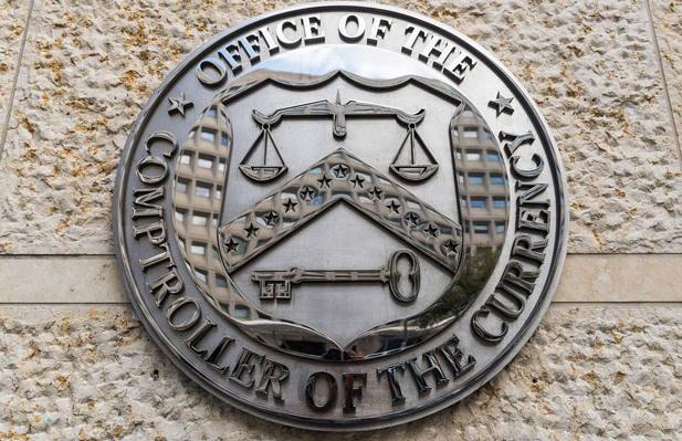 美国货币监理署发布2016秋季银行风险分析报告 - 金评媒
