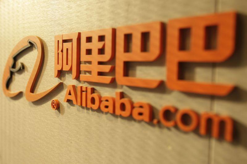 阿里拟私有化银泰商业 A股零售板块跟随大涨 - 金评媒