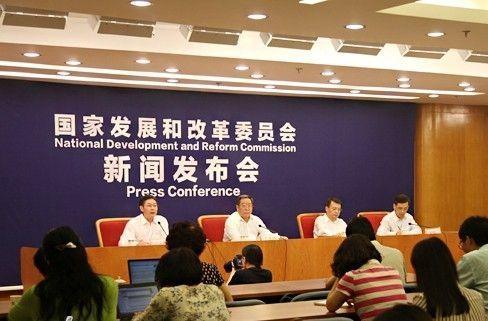 """发改委:""""四大行债转股工作全面暂停""""系谣言 - 金评媒"""