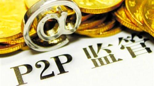 网贷行业三年共淘汰问题平台2543家 - 金评媒