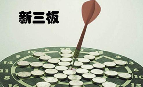 """2016年成""""监管年"""" 新三板挂牌公司罚单年增4倍 - 金评媒"""