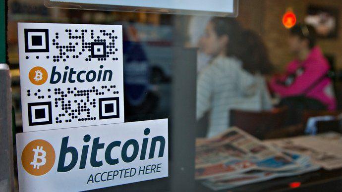 火币网比特币降幅较大 Swift将创建全球区块链APP  - 金评媒