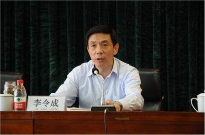 河北融投集团原董事长李令成被捕:索取收受超2亿
