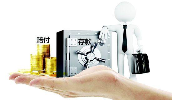建立客户备付金集中存管制度 引导支付机构回归业务本源 - 金评媒