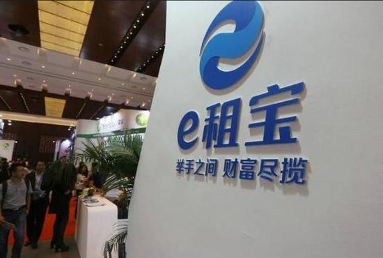 e租宝最新:南京地区30名嫌疑人被抓获 涉资11亿 受害投资人4300余名 - 金评媒