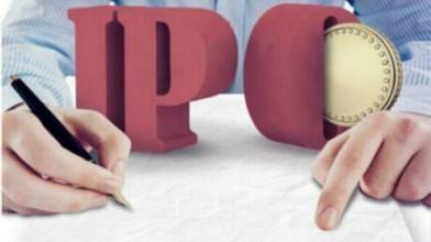 IPO申请被否再添一例 短短两周4家被否