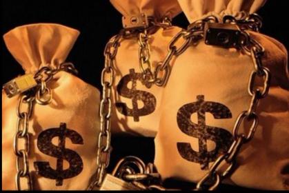 支付机构备付金集中存管4月落地 平均交存比例20%不计息