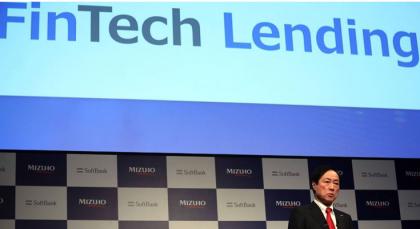 日本瑞惠金融集团拟开发人工智能在线借贷系统