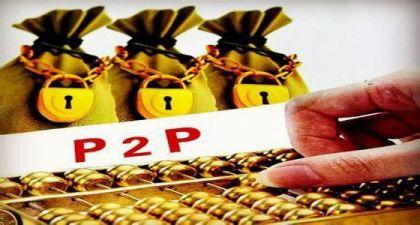 上月前300家P2P消化逾九成市场份额