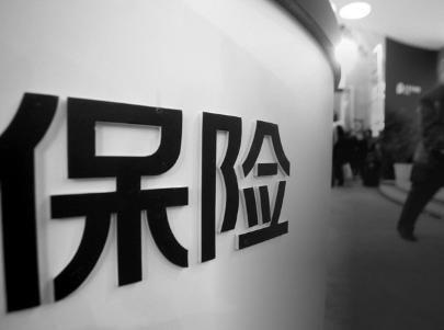 """美媒:安邦下架""""万能寿"""" 显示中国收紧理财产品"""
