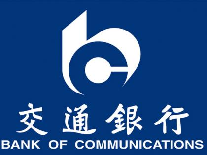 交通银行获准发行二级资本债券300亿
