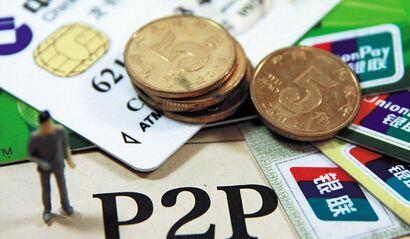 """一文读懂P2P资产端""""新宠""""消费金融的渐进史"""