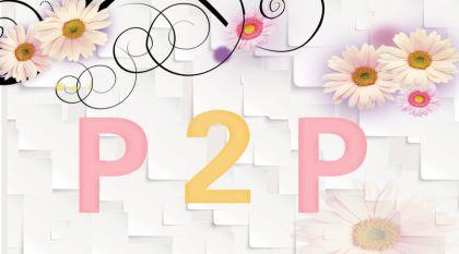 新手必读,P2P靠谱平台怎么找?